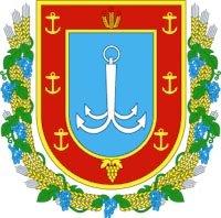 tsebrykivska-selyshchna-rada
